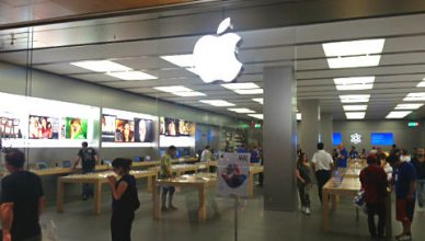Apple Store i Rom - reportage!